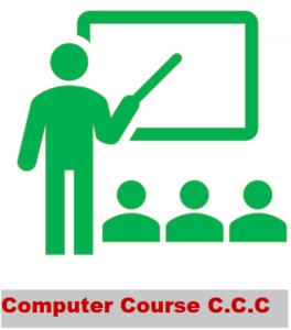 Computer course 2021 list