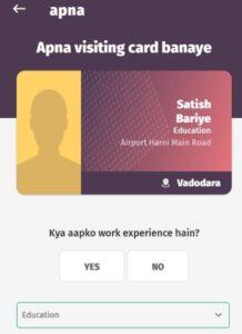 Apna App Jane Hindi Me Jankari